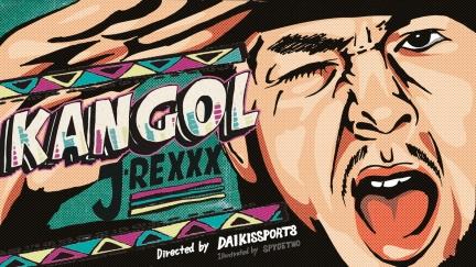 "J-REXXX ""KANGOL"""