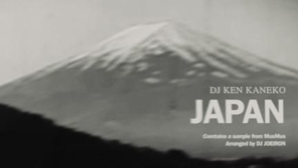 """DJ KEN KANEKO """"JAPAN"""""""